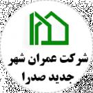 شرکت عمران شهر جدید صدرا