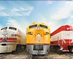 حمل و نقل ریلی ,حمل و نقلی کاربردی