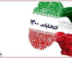نتایج انتخابات شوراهای شهر اندیشه,هشتگرود و...