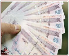 قانون پرداخت پاداش و عیدی کارگران