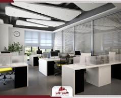 یک محیط کاری خوب چه ویژگی هایی دارد؟