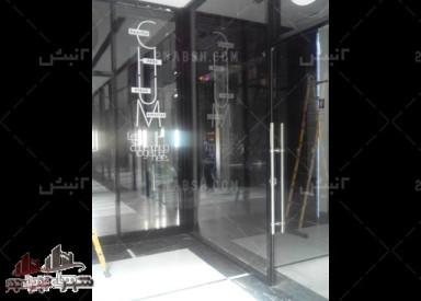 فروش مغازه و تجاری 240 متری
