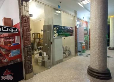 فروش مغازه۲۰متری در فاز۳پردیس