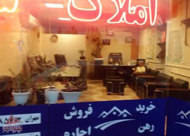 فروش یک باب مغازه در پرند