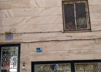 فروش آپارتمان 58 متری در امیریه