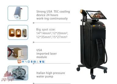 فروش دستگاه لیزر پلاتینیوم و تيتانيوم