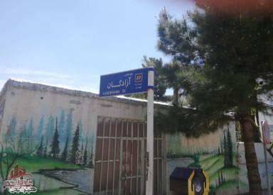 8000 متر در کردان دارای سند تک برگ