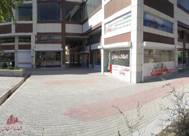 مرکز خرید و فروش (باغ ویلا باغچه زمین)