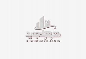 صنعت برتر زنجان